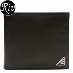 プラダ 財布 PRADA メンズ 二つ折り財布 ブラック サフィアノレザー 2mo738vit-nero