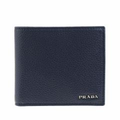 プラダ PRADA 二つ折り財布 メンズ アウトレット 2mo738vitgra-balt