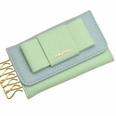 ミュウミュウ MIUMIU 6連キーケース ブルー×グリーン レザー 5pg222madfio-laru
