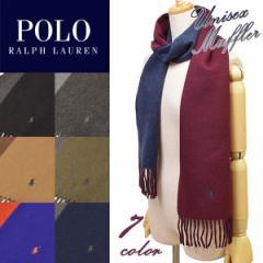 【セール】ポロ ラルフローレン Polo Ralph Lauren Classic Reversible Scaef メンズ レディース マフラー