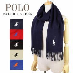 【セール】ポロ ラルフローレン Polo Ralph Lauren メンズ レディース マフラー ヴァージンウール100% 6f0514
