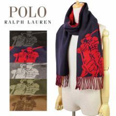 【セール】ポロ ラルフローレン Polo Ralph Lauren メンズ レディース マフラー ヴァージンウール×ナイロン 6f05