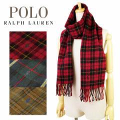 【セール】ポロ ラルフローレン Polo Ralph Lauren メンズ レディース マフラー 6f0521