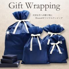 プレゼント用ラッピング ギフト【コーチ・ケイトスペード・フルラなど】財布 バッグ 当店でお包みします!