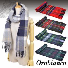 オロビアンコ OROBIANCO メンズ 大判 ストール ウール100% ob-1508