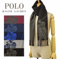 【セール】ポロ ラルフローレン Polo Ralph Lauren マフラー スカーフ メンズ レディース ユニセックス ラルフ pc0178