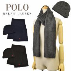 【10%OFFマフラークーポン対象】ポロ ラルフローレン Polo Ralph Lauren マフラー ニット帽セット メンズ 男性 プレゼント ユニセックス