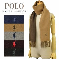 【セール】ポロ ラルフローレン Polo Ralph Lauren マフラー スカーフ メンズ レディース ユニセックス ラルフ pc0228
