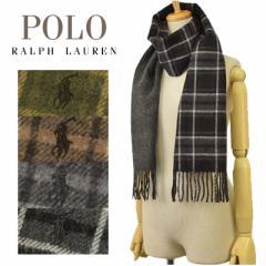 【セール】ポロ ラルフローレン Polo Ralph Lauren マフラー スカーフ メンズ レディース ユニセックス ラルフ pc0229