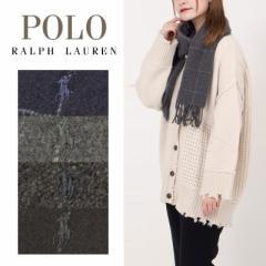 【セール】ポロ ラルフローレン Polo Ralph Lauren マフラー スカーフ メンズ レディース ユニセックス ラルフpc0230