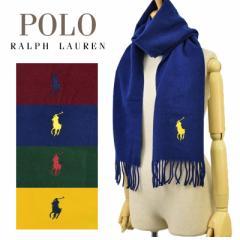 【10%OFFマフラークーポン対象】≪厳選≫ポロ ラルフローレン Polo Ralph Lauren マフラー スカーフ メンズ 男性 プレゼント レディース