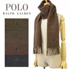 【セール】ポロ ラルフローレン Polo Ralph Lauren マフラー スカーフ メンズ レディース ユニセックス ラルフ pc0252
