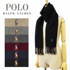 【10%OFFマフラークーポン対象】ポロ ラルフローレン Polo Ralph Lauren マフラー スカーフ メンズ 男性 プレゼント レディース 女性 ユ