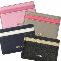 【一斉値下げセール】フルラ FURLA レディース【選べる3色】 パスケース カードケース   pu01