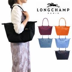 ロンシャン プリアージュ バッグ レディース 女性 プレゼント LONGCHAMP トートバッグ ショルダーバッグ Sサイズ ル・プリアージュ クラ