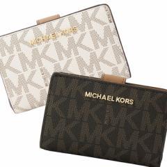 マイケルコース M.MICHAEL KORS レディース 財布 二つ折り 35f7gtvf2b