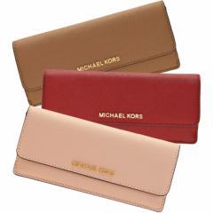 77acee276338 【セール】michael kors レディース 財布 マイケルコース 二つ折り長財布 35s6gtve1l アウトレット
