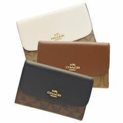 【セール】コーチ 財布 レディース COACH 三つ折り財布 シグネチャー アウトレット f32485
