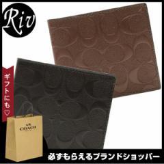 【セール】コーチ COACH メンズ 二つ折り財布 クロスグレインレザー f75363 アウトレット
