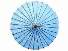 コスプレ お芝居 飾りなど 和傘/番傘紙傘/白い桜花びら #青【新品/送料込み】