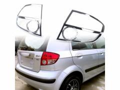 Hyundai Getzクローム メッキ リアランプリム テールライト トリム ベゼルカバー