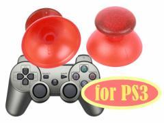 PS2/PS3コントローラー用交換アナログスティック#クリアレッド【送料込み】