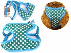 ペット 猫 犬 散歩最適 調整可能 リード付き ハーネスセット/Lサイズ/水玉柄 #ブルー