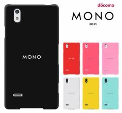 347c8ef4cf mo01j カバー MO-01J docomo MONO NTT ドコモ スマートフォン モノ MO-01Jケース 透明