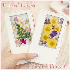 アイフォン6s アイフォン6 アイフォン7 スマホケース 「押し花」 手帳型 コレクションケース  母の日プレゼント メール便送料無料