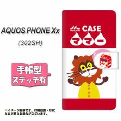 SoftBank AQUOS PHONE Xx 302SH 手帳型 スマホケース ステッチタイプ YK802 ママー メール便送料無料