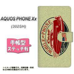 SoftBank AQUOS PHONE Xx 302SH 手帳型 スマホケース ステッチタイプ YK809 アメリカンビンテージ メール便送料無料