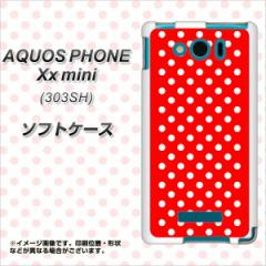 SoftBank AQUOS PHONE Xx mini 303SH TPU ソフトケース / やわらかカバー【055 ドット柄(水玉)レッド×ホワイト 素材ホワイト】 UV印刷