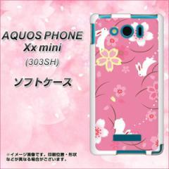 SoftBank AQUOS PHONE Xx mini 303SH TPU ソフトケース / やわらかカバー【149 桜と白うさぎ 素材ホワイト】 UV印刷 (アクオスフォンXx