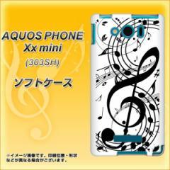 SoftBank AQUOS PHONE Xx mini 303SH TPU ソフトケース / やわらかカバー【260 あふれる音符 素材ホワイト】 UV印刷 (アクオスフォンXx