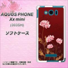 SoftBank AQUOS PHONE Xx mini 303SH TPU ソフトケース / やわらかカバー【375 優美な菊 素材ホワイト】 UV印刷 (アクオスフォンXx mini