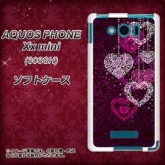 SoftBank AQUOS PHONE Xx mini 303SH TPU ソフトケース / やわらかカバー【468 ハートのシャンデリア 素材ホワイト】 UV印刷 (アクオス