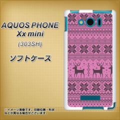 SoftBank AQUOS PHONE Xx mini 303SH TPU ソフトケース / やわらかカバー【543 ドット絵パープル 素材ホワイト】 UV印刷 (アクオスフォ