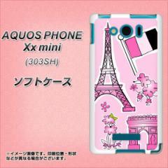 SoftBank AQUOS PHONE Xx mini 303SH TPU ソフトケース / やわらかカバー【578 ピンクのフランス 素材ホワイト】 UV印刷 (アクオスフォ