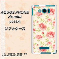 SoftBank AQUOS PHONE Xx mini 303SH TPU ソフトケース / やわらかカバー【594 北欧の小花 素材ホワイト】 UV印刷 (アクオスフォンXx mi