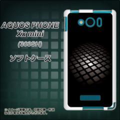 SoftBank AQUOS PHONE Xx mini 303SH TPU ソフトケース / やわらかカバー【607 サイエンスコア 素材ホワイト】 UV印刷 (アクオスフォンX