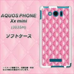 SoftBank AQUOS PHONE Xx mini 303SH TPU ソフトケース / やわらかカバー【632 キルトピンク 素材ホワイト】 UV印刷 (アクオスフォンXx