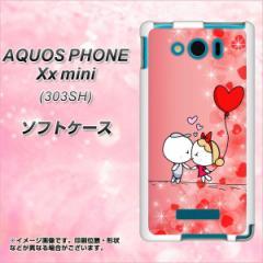 SoftBank AQUOS PHONE Xx mini 303SH TPU ソフトケース / やわらかカバー【655 ハート色に染まった恋 素材ホワイト】 UV印刷 (アクオス