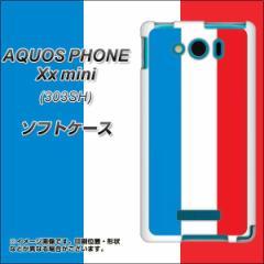 SoftBank AQUOS PHONE Xx mini 303SH TPU ソフトケース / やわらかカバー【673 フランス 素材ホワイト】 UV印刷 (アクオスフォンXx mini