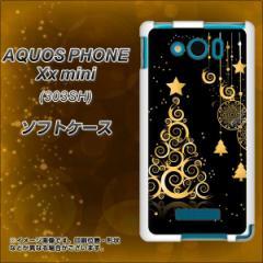 SoftBank AQUOS PHONE Xx mini 303SH TPU ソフトケース / やわらかカバー【721 ゴールドクリスマスツリー 素材ホワイト】 UV印刷 (アク