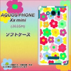 SoftBank AQUOS PHONE Xx mini 303SH TPU ソフトケース / やわらかカバー【758 ルーズフラワーカラフル 素材ホワイト】 UV印刷 (アクオ