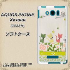 SoftBank AQUOS PHONE Xx mini 303SH TPU ソフトケース / やわらかカバー【1106 クラフト写真 ネコ (ワイヤー2) 素材ホワイト】 UV印刷