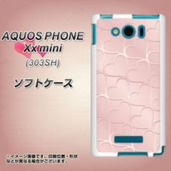SoftBank AQUOS PHONE Xx mini 303SH TPU ソフトケース / やわらかカバー【1340 かくれハート 桜色 素材ホワイト】 UV印刷 (アクオスフ