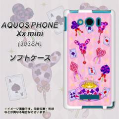 SoftBank AQUOS PHONE Xx mini 303SH TPU ソフトケース / やわらかカバー【AG817 トランプティー(ピンク) 素材ホワイト】 UV印刷 (アク