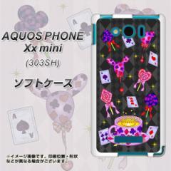 SoftBank AQUOS PHONE Xx mini 303SH TPU ソフトケース / やわらかカバー【AG818 トランプティー(黒) 素材ホワイト】 UV印刷 (アクオス