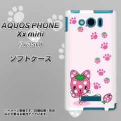 SoftBank AQUOS PHONE Xx mini 303SH TPU ソフトケース / やわらかカバー【AG819 イチゴ猫のにゃんベリー(ピンク) 素材ホワイト】 UV印刷